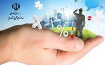 تشکیل کارگروهی برای کاهش موانع کسب و کارهای نوپای مبتنی بر فضای مجازی