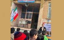مراسم کلنگ زنی تعدادی از مدارس مناطق زلزله زده کرمانشاه با حمایت همراه اول برگزار شد