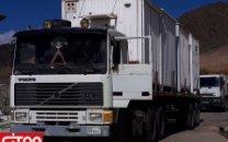 ۱۳۰۰ کانکس و ۵۰ میلیارد ریال کمک جدید همراه اول به مناطق زلزله زده