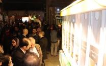 حضور شرکت پرداخت الکترونیک سداد در رویداد همفکر تهران