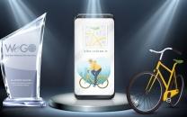 اهدای جایزه جهانی شهرهای هوشمند به «اپلیکیشن دوچرخه»