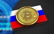 رئیس بانک مرکزی روسیه: ممکن است ارز دیجیتالی راهاندازی کنیم