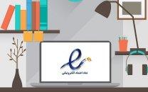 طرح رتبهبندی کسبوکارهای الکترونیکی به زودی اجرا میشود
