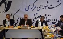 رئیس شورای مرکزی سازمان نصر انتخاب شد