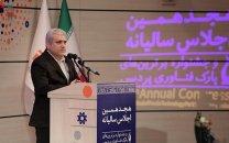 تهران در جمع 50 شهر برتر فناور قرار دارد