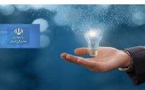 برنامه ملی اعطای تسهیلات به محصولات جدید فناورانه آغاز شد