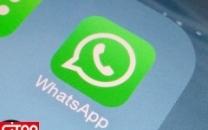 راهاندازی قابلیت جدید واتس اپ همانند کانالهای تلگرام
