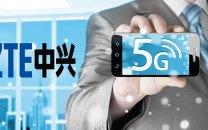 شرکت چینی ZTE نخستین گوشی 5G را عرضه میکند