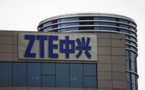تعلیق فعالیت های شرکت چینی ZTE به دنبال تحریم های آمریکا