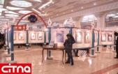 گزارش تصویری سیتنا از نوزدهمین نمایشگاه بین المللی مطبوعات