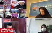 گزارش تصویری سیتنا از مراسم آیین رونمایی از پروژههای پیشران اقتصاد دیجیتال