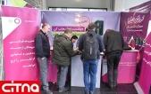 گزارش تصویری سیتنا از مراسم افتتاحیه دهمین کنفرانس فناوری اطلاعات و دانش (IKT2019 ) و نمایشگاه جنبی