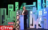 گزارش تصویری سیتنا از نخستین روز چهارمین همایش بینالمللی تهران هوشمند