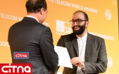 پروژهی شرکت مهیمن در رویداد بین المللی ITU مجارستان، منتخب اول در بین طرحهای SMEها شد