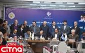 گزارش تصویری سیتنا از مراسم میز تعمیق ساخت داخل در صنعت مخابرات