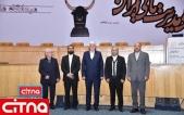 گزارش تصویری/ نهمین دورهی جایزهی ملی مدیریت مالی ایران و دوازدهمین کنفرانس حسابداران و مدیران مالی