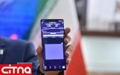 گزارش تصویری سیتنا از مراسم نخستین بازدید رسانهای از سایت 5G