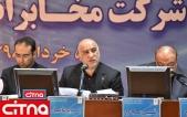 گزارش تصویری/ مجمع عمومی سالیانه شرکت مخابرات ایران