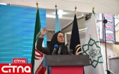گزارش تصویری سیتنا از مراسم افتتاح بنیاد ملی کارآفرینی محتوای دیجیتال