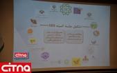 گزارش تصویری/ سومین رویداد نوآورانه خدمات مکان محور شهری (InnoTehran)