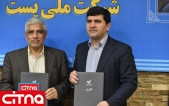 شرکت پست، نخستین مجری ساماندهی حمل و نقل بار در تهران شد