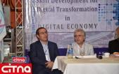 گزارش تصویری/ اختتامیهی کارگاه بینالمللی مهارت افزایی برای تحول دیجیتال
