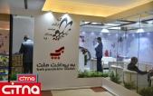 گزارش تصویری/ نمایشگاه جنبی هشتمین همایش بانکداری الکترونیک