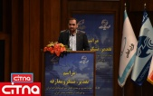 گزارش تصویری/ مراسم تقدیر و معارفهی هیات مدیره و مدیرعامل شرکت مخابرات ایران و همراه اول