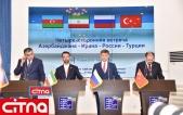 گزارش تصویری/ اجلاس چهارجانبهی وزرای ارتباطات ایران، روسیه، ترکیه و جمهوری آذربایجان در تهران
