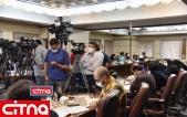 گزارش تصویری سیتنا از نشست خبری وزارت صمت با موضوع «تنظیم و نظارت بر بازار»