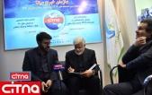گزارش تصویری/ مهمانان سیتنا در نمایشگاه ایران تلکام 2018