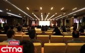 گزارش تصویری از گردهمایی شرکتهای دانشبنیان و استارتاپهای صنعت فولاد کشور