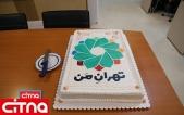 """گزارش تصویری سیتنا از مراسم گشایش رسمی کال سنتر شهروندی و جشن دو میلیونی شدن کاربران سامانه """"تهران من"""""""