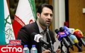 گزارش تصویری/ نشست خبری دومین همایش و نمایشگاه بینالمللی «تهران هوشمند»