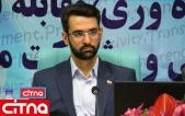 گزارش تصویری/ بازدید رئیس مجلس شورای اسلامی از زیرساختهای دولت الکترونیک در سازمان فناوری اطلاعات