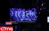 گزارش تصویری سیتنا از مراسم افتتاح نمایشگاه ITU تلکام مجارستان