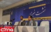 گزارش تصویری سیتنا از حضور وزیر ارتباطات در نمایشگاه مطبوعات