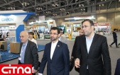 تقدیر ITU از سیتنا به دنبال حضور موفق ایران در نمایشگاه بوسان (گزارش تصویری)
