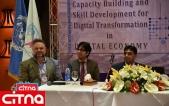 انتقال تجربیات کشورهای منطقهی آسیا - اقیانوسیه در حوزهی تحول دیجیتال (+گزارش تصویری)