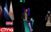 برگزاری مراسم افتتاح اینوتکس ۲۰۲۰ با حضور بیش از ۹ هزار بازدیدکنندهی آنلاین (+تصاویر)