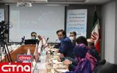 گزارش تصویری سیتنا از نشست خبری کنسرسیوم پروژهی ملی ابر ایران