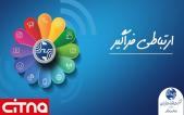 شرکت مخابرات ایران: انحصار اینترنت برداشته شود