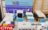 نمایش توانمندیهای سندیکای صنعت مخابرات ایران همزمان با روز ملی صنعت و معدن/ تصاویر