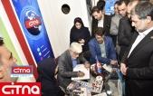 """حضور دکتر عارف در غرفهی """"سیتنا"""" در ایران تلکام 2017 (+تصاویر)"""