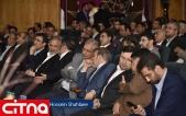 گزارش تصویری سیتنا از مراسم رایتل در فاز سوم شبکه ملی اطلاعات