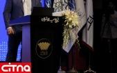 گزارش تصویری/ مراسم راهاندازی دیتاسنتر ملی آسیاتک در برج میلاد