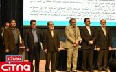 گزارش تصویری از همایش سراسری مدیران وزارت ارتباطات و فناوری اطلاعات و سازمانها و شرکتهای تابعه