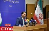 گزارش تصویری سیتنا از نشست خبری مدیرعامل سازمان فاوای شهرداری تهران با موضوع سومین همایش و نمایشگاه تهران هوشمند
