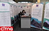 گزارش تصویری سیتنا از مراسم افتتاح دهمین کنفرانس فناوری اطلاعات و دانش (IKT2019 ) و نمایشگاه جنبی