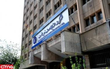 موافقت نمایندگان مجلس با تغییر نام شرکت ارتباطات زیرساخت و ایجاد سه شرکت تابعه